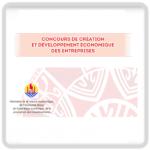 Concours de création et développement économique des entreprises